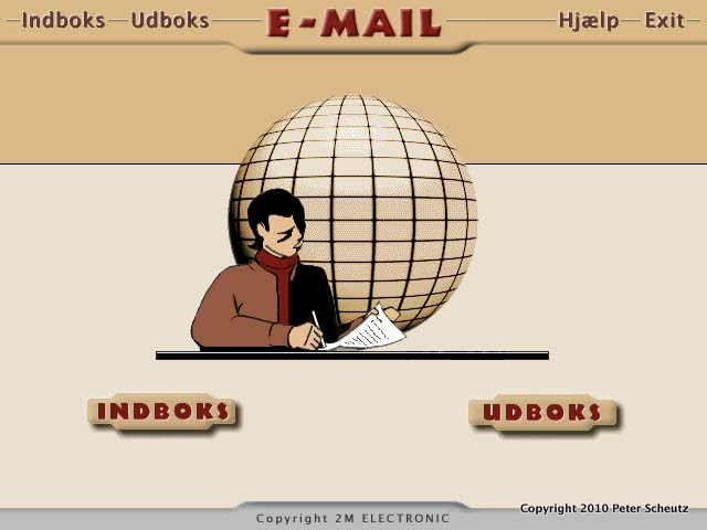 EmailWelcome